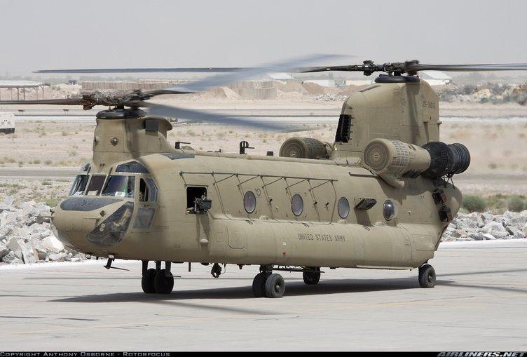 Вертолет с продольным расположением роторов