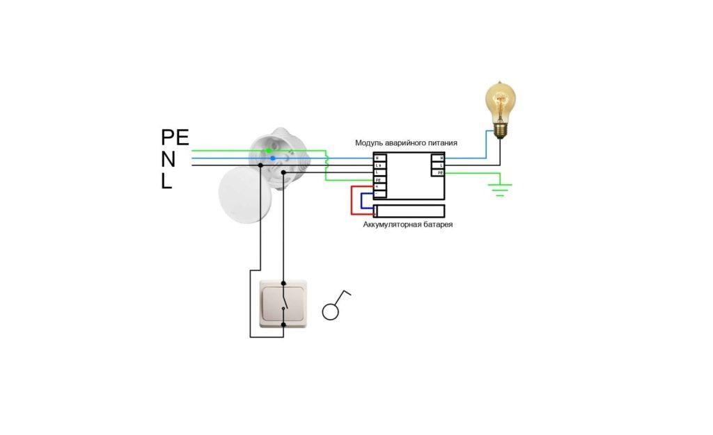 Схема подключения аварийного светильника