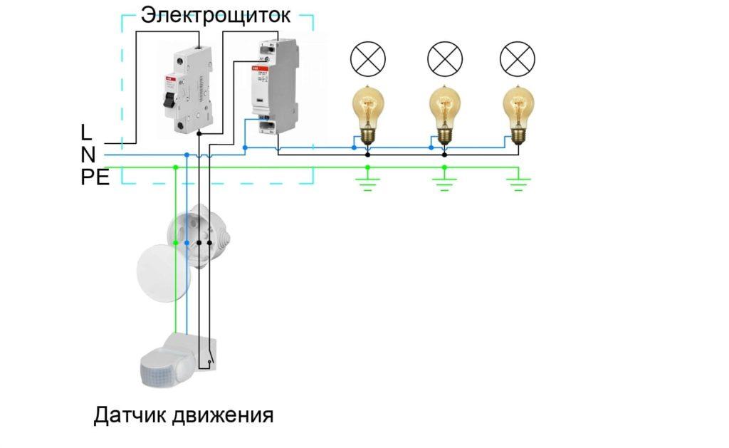 Управление электроосвещением датчиком движения