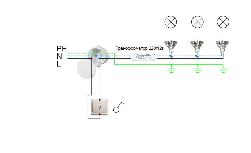 подключение через трансформатор
