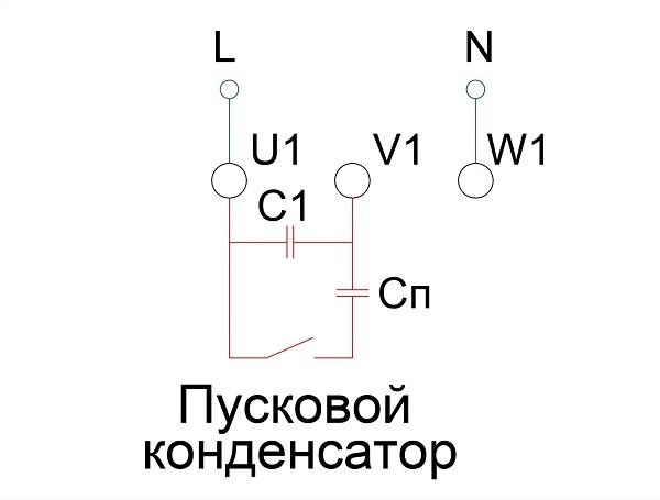 Схема с конденсаторами