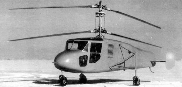 Вертолеты Як